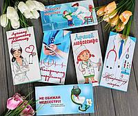 Шоколадні плитки Мед працівникам. Подарунки медпрацівникам., фото 1