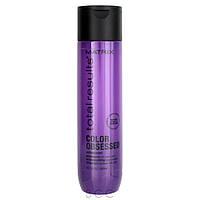 Шампунь Matrix для окрашенных волос,300 мл