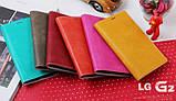 Чохол-книжка Arium Boston Diary для LG Optimus G2 (D801 / D802 / F320 / F340 / LS980), фото 4