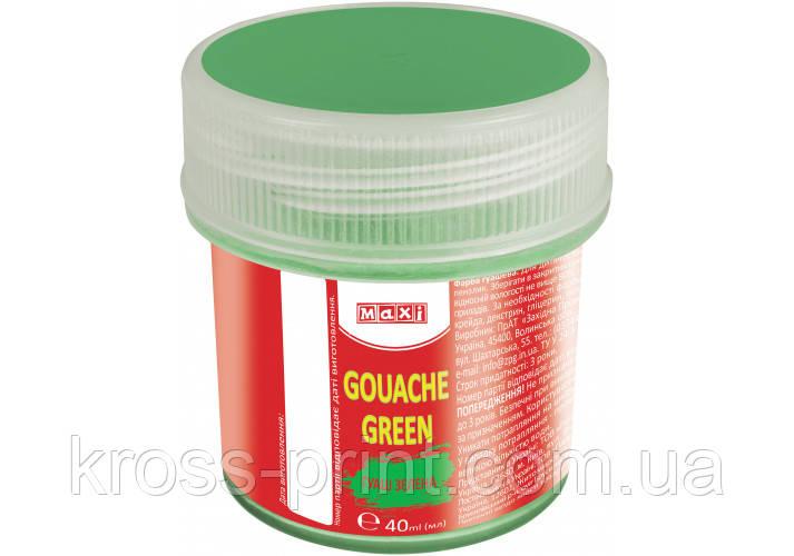 Гуаш кольорова, 40 мл, зелена
