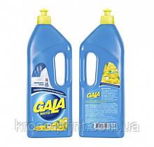 Засіб для миття посуду Гала 1л Лимон 16шт/уп