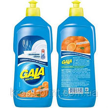 Засіб для миття посуду Гала 500мл Апельсин 24шт/уп