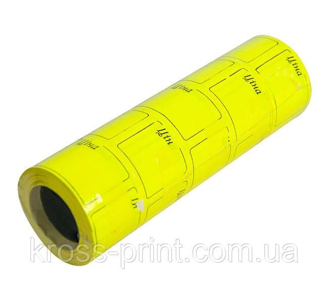 Етикет-стрічка 29*36мм ЦІНА/166/жовта 6м/440рул/ящ