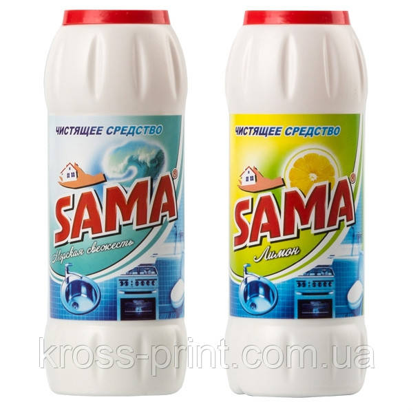 Чистящее средство CАMA Морская свежесть 500г 20шт/уп
