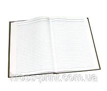 Книга канцелярская (А4, 100л линия, офс т/п)