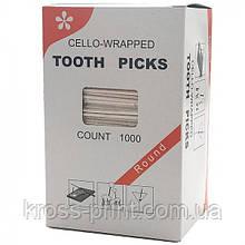 Зубочистки в индивидуальной целофановой упаковке 65мм 1000шт/уп