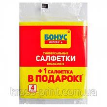 Салфетка вискозная 3+1шт Бонус 40шт/уп 18200160