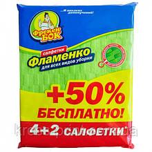 Салфетка вискозная 4+2шт Фрекен Бок Фламенко 36шт/уп 18204600