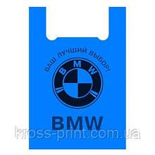 Пакет ПЭ 40*60см 39мкм BMW 50шт 10уп/ящ