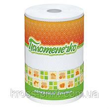 Полотенце бумажное белое 2слоя 1шт Полотенечко