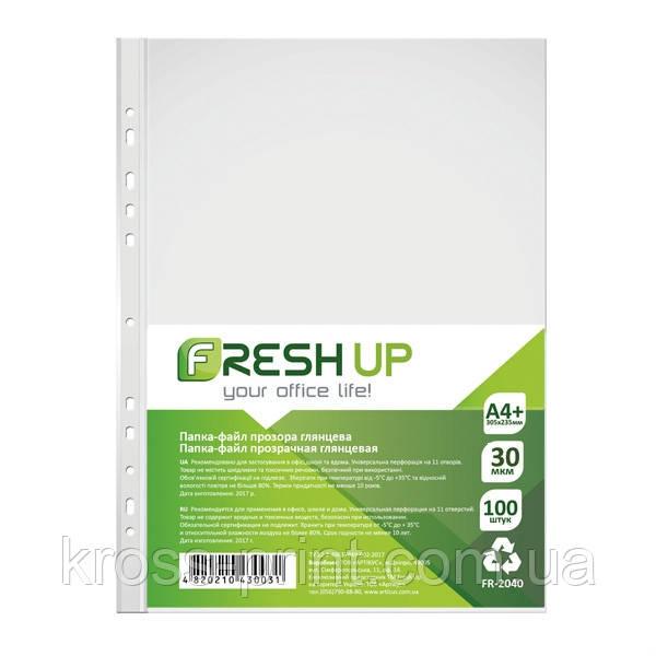Файл А4+ 30мкм глянцевый 100шт Fresh Up 20-30 /20уп в ящ/