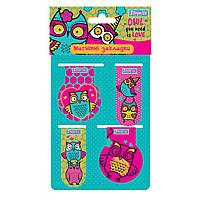 """Закладки магнитные 1 Вересня """"Owl"""" 4 шт. 707389"""