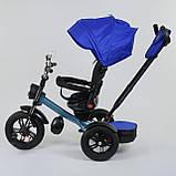 Детский велосипед трехколесный с родительской ручкой и поворотным сиденьем Best Trike 4490 - 2761, синий, фото 2