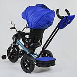 Детский велосипед трехколесный с родительской ручкой и поворотным сиденьем Best Trike 4490 - 2761, синий, фото 4