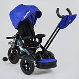 Детский велосипед трехколесный с родительской ручкой и поворотным сиденьем Best Trike 4490 - 2761, синий, фото 5