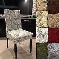 Жаккардовые чехлы на стулья натяжные турецкие стрейч, чехлы на стулья со спинкой без юбки Серый, фото 1