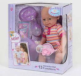Пупс інтерактивний Warm Baby з аксесуарами