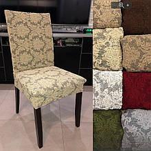 Универсальные натяжные чехлы жаккардовые накидки на стулья со спинкой для кухни турецкие без юбки Бежевые