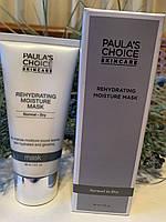 Глубоко увлажняющая маска для лица PAULA'S CHOICE Rehydrating Moisture, фото 1