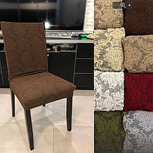 Универсальные натяжные чехлы жаккардовые накидки на стулья со спинкой для кухни турецкие без юбки Коричневый