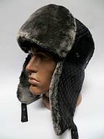 Модная мужская шапка  ушанка