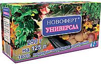 """Новоферт """"Универсал"""" 250 г, минеральное удобрение"""