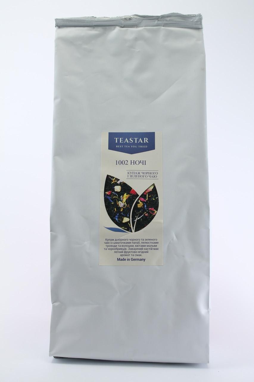 Китайский Черный Чай  1002 Ночи крупно листовой Tea Star 250 гр