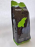 """Кофе в зернах """"Гондурас- С.Жосе Маресоль""""  100% Арабика 250 гр"""