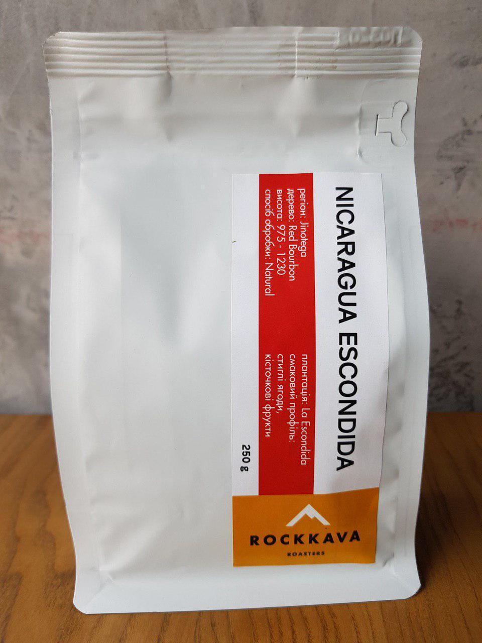 Кофе в зернах NICARAGUA ESCONDIDA   250гр