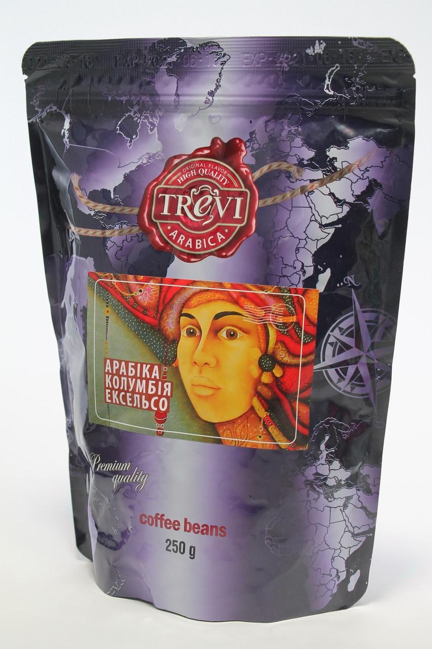 Кофе в зернах Trevi  Ексельсо 100% Арабика 250 г