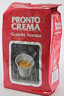 Кава в зернах 1 кг Lavazza Pronto Crema 80% Арабіка 20% Робута