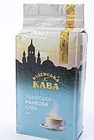Молотый кофе Віденська Кава Львівська ранкова 250 грам Украина, фото 1
