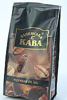 Молотый кофе Віденська Кава Espresso Delux 250 грам Украина, фото 1