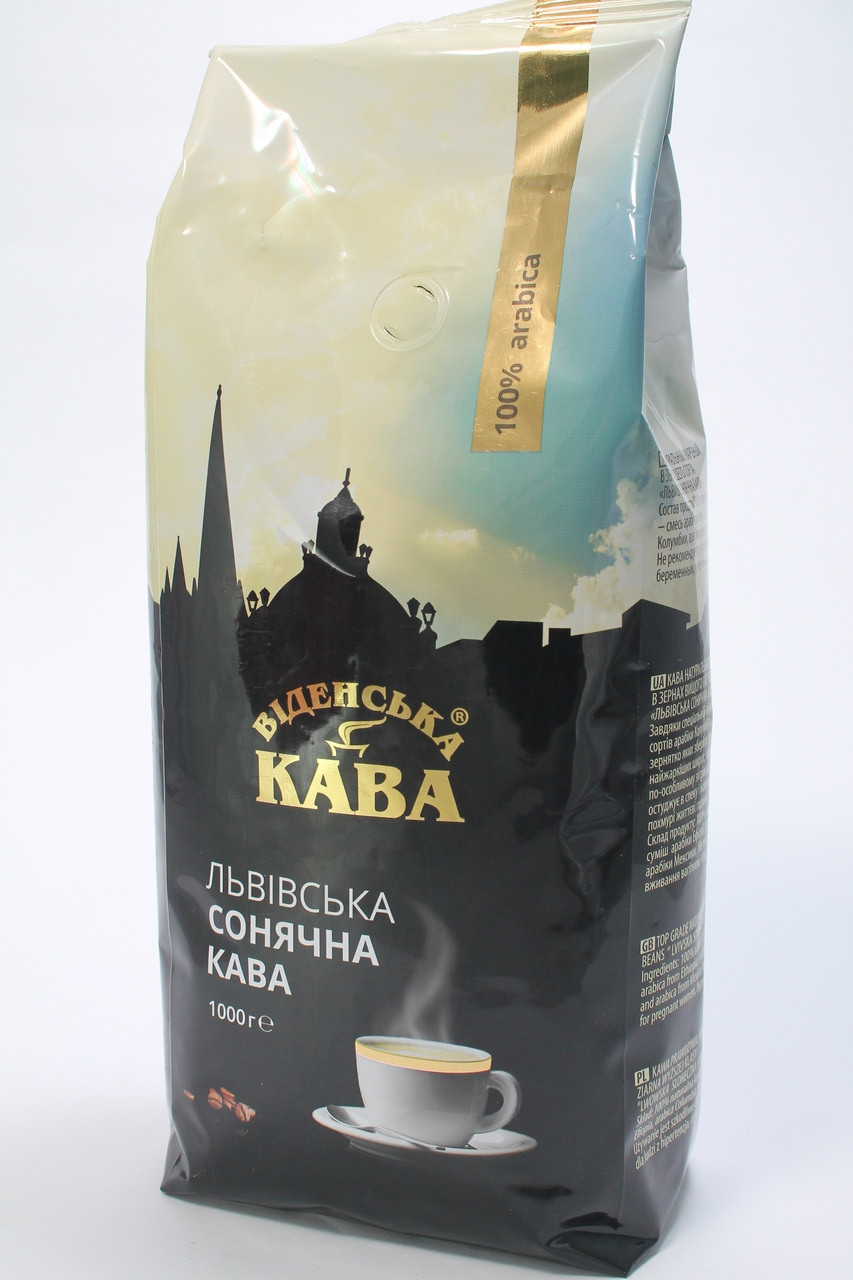 Кофе в зернах Віденська кава Львівська сонячна 1кг Украина