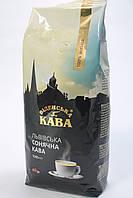 Кофе в зернах Віденська кава Львівська сонячна 1кг Украина, фото 1