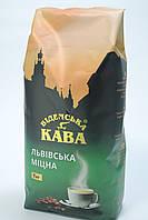 Кофе в зернах Віденська Кава Львівська Міцна 1кг Украина, фото 1
