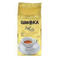 Кофе в зернах Gimoka Gran Festa 1кг Италия Оригинал Джимока