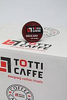 Кофе в капсулах TOTTI Сafe Delicato ОПТ РОЗНИЦА 8 г