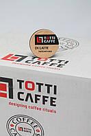 Кава в капсулах TOTTI Cafe Di Latte ОПТ РОЗДРІБ 8 г