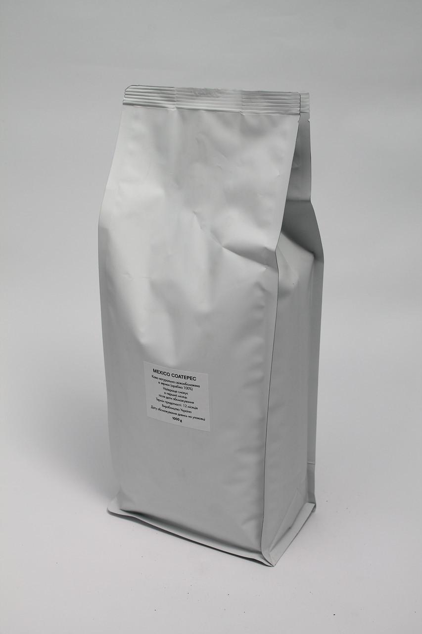 Кофе в зернах  Mexico 100% Арабика 1 кг