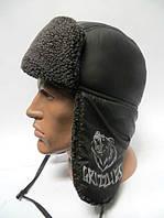 Зимняя теплая шапка ушанка детская (для мальчиков)