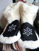 Чуни из овечьей шерсти снежинки