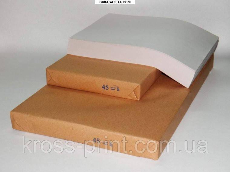 Бумага газетная ф.А2 (420х600мм) пл.45.5г/м 1000л