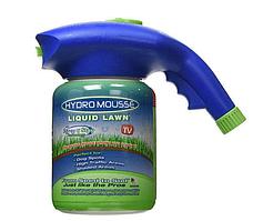 Рідкий газон MONDIGOS Hydro Mousse (34369/95204)