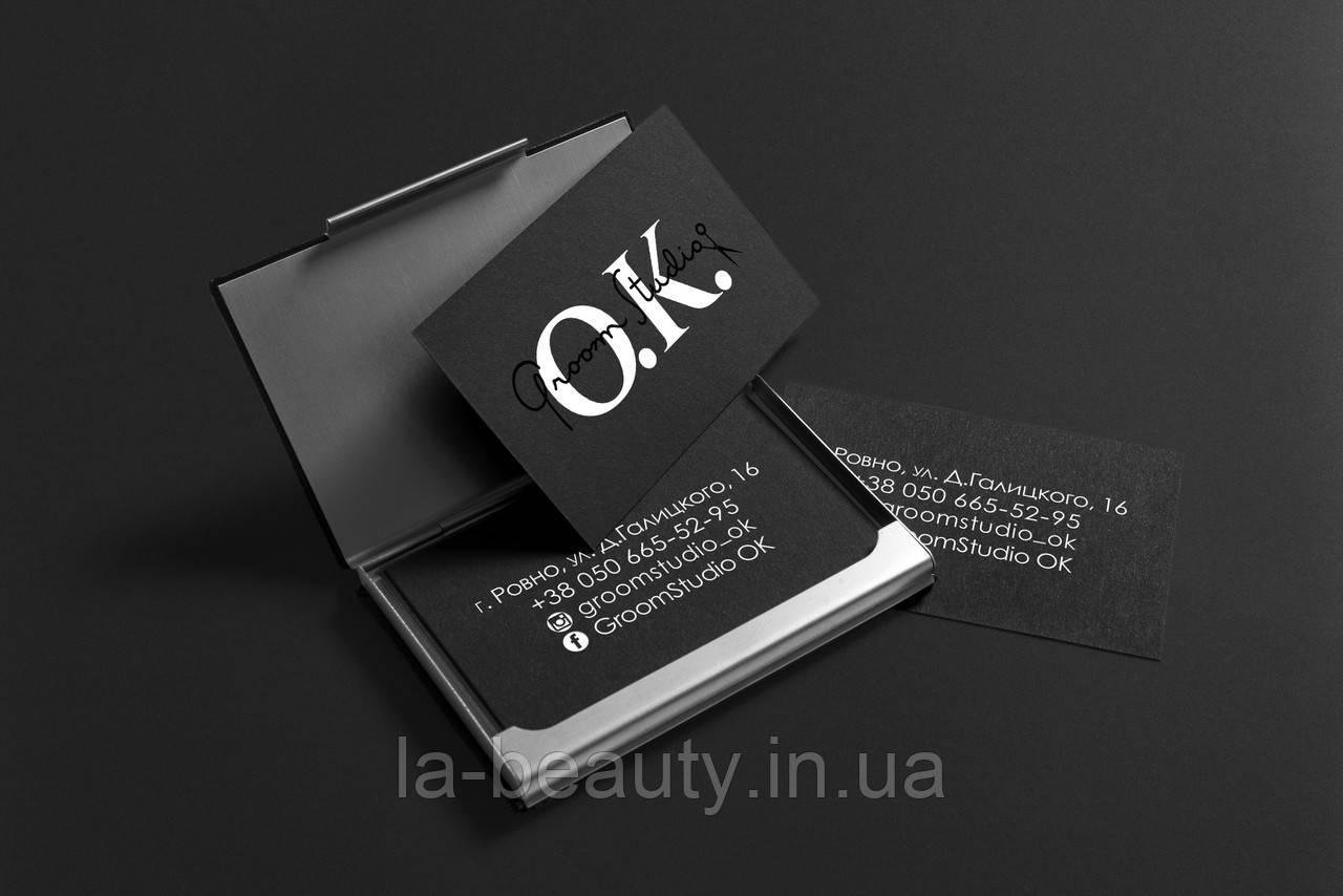 Дизайн визиток с выборочной лакировкой на дизайнерском картоне GroomStudio OK