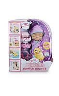 Кукла интерактивная Baby Born Принцесса