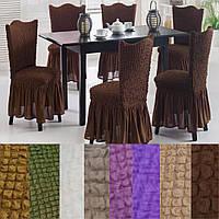 Универсальные чехлы на стулья с оборкой Коричневый Комплект 6 штук Разные цвета Чехол на стул