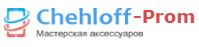 Chehloff-Prom - Интернет магазин чехлов для планшетов и телефонов