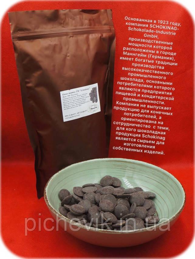 Какао тертое (Германия) ТМ Schokinag, в каллетах. Вес:1 кг