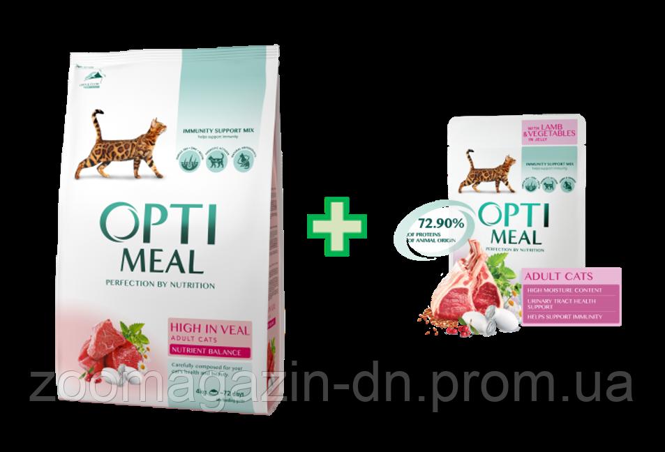 Акция! OptiMeal (Оптимил) сухой корм для кошек с высоким содержанием телятины 4 кг + блок влажного корма (12 шт) в  подарок (консервированный корм для
